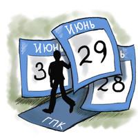 Адвокат по уголовным делам в москве цена